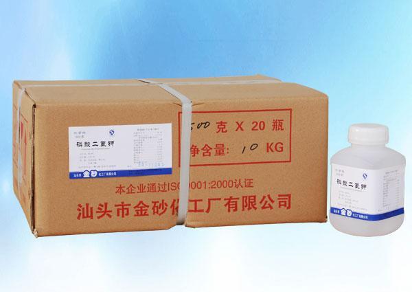磷酸二氢钾(化学纯)