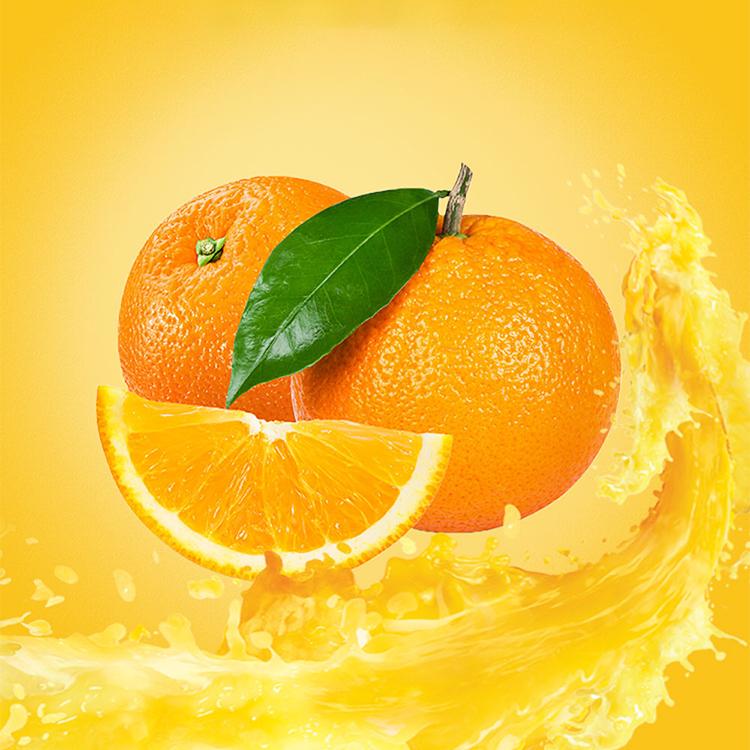 展翔和橙黄橙(预售中,12月15号前发货)